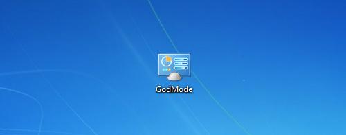 Godmode folder